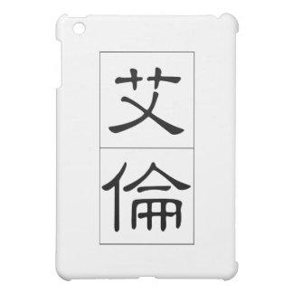 Nombre chino para Aaron 20389_2.pdf