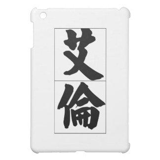 Nombre chino para Aaron 20389_4.pdf