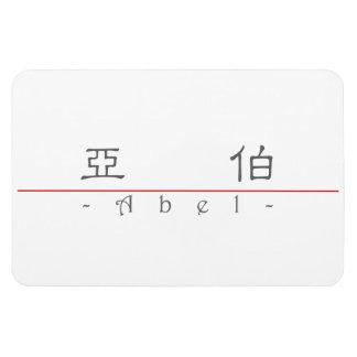 Nombre chino para Abel 20391_2.pdf Iman Flexible