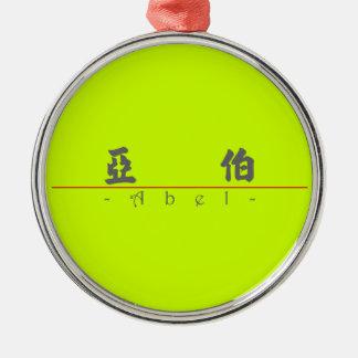 Nombre chino para Abel 20391_4.pdf Adorno Para Reyes