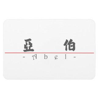 Nombre chino para Abel 20391_4.pdf Imanes Flexibles