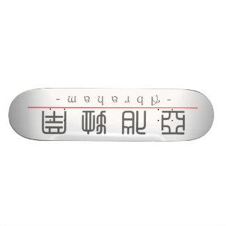 Nombre chino para Abraham 20393_0.pdf Tablas De Skate
