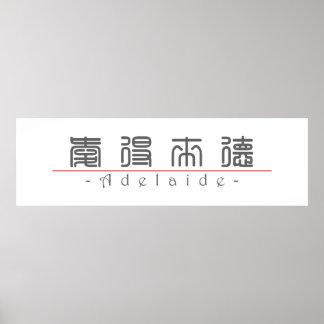 Nombre chino para Adelaide 20003_0 pdf Posters
