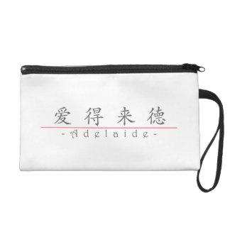 Nombre chino para Adelaide 20003_1.pdf