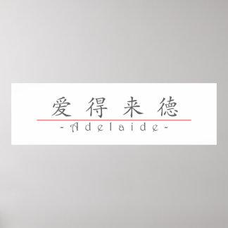 Nombre chino para Adelaide 20003_1 pdf Impresiones