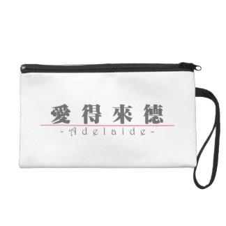 Nombre chino para Adelaide 20003_3.pdf