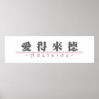 Nombre chino para Adelaide 20003_3 pdf Poster