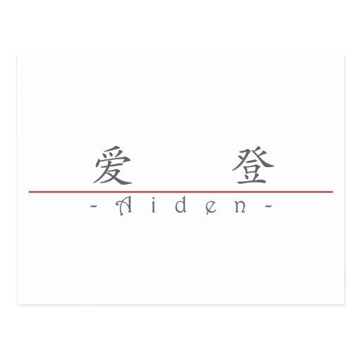 Nombre chino para Aiden 22008_1.pdf Postal