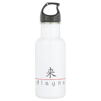 Nombre chino para Alayna 21222_1.pdf