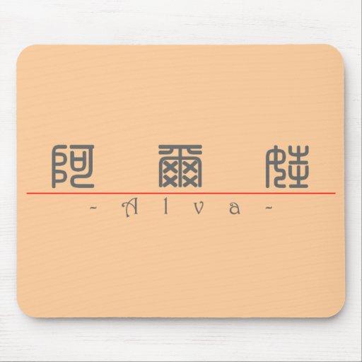 Nombre chino para Alva 20012_0.pdf Alfombrilla De Ratones