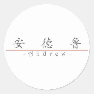 Nombre chino para Andrew 20415_1.pdf Pegatina Redonda