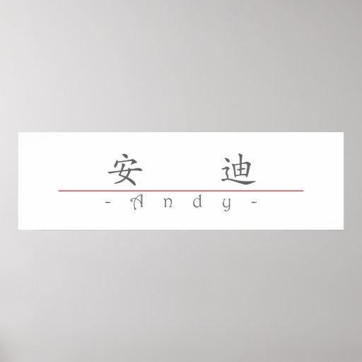 Nombre chino para Andy 20416_1.pdf Póster