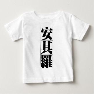 Nombre chino para Ángel 20417_3.pdf Playera De Bebé