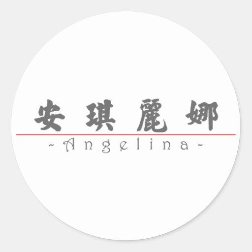 Nombre chino para Angelina 21103_4.pdf Pegatina Redonda