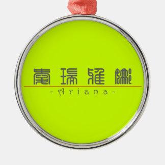 Nombre chino para Ariana 21083_0 pdf Adorno De Navidad