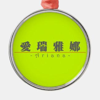 Nombre chino para Ariana 21083_3 pdf Ornaments Para Arbol De Navidad