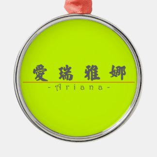 Nombre chino para Ariana 21083_4 pdf Adornos De Navidad