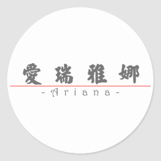 Nombre chino para Ariana 21083_4.pdf Pegatina Redonda