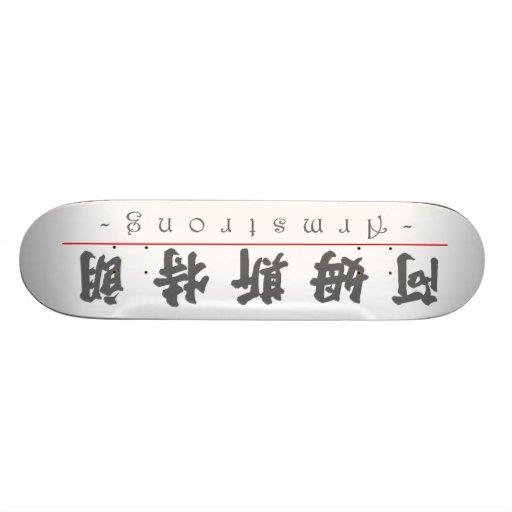 Nombre chino para Armstrong 20428_4.pdf Patín