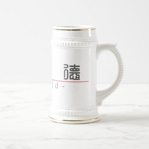 Nombre chino para Arnold 20430_0.pdf Tazas De Café
