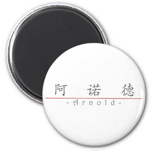 Nombre chino para Arnold 20430_1.pdf Imán De Nevera