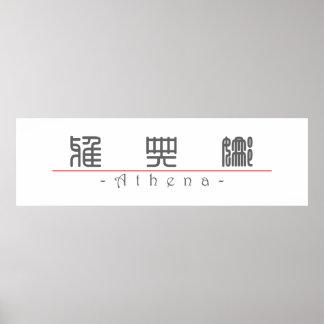 Nombre chino para Athena 20028_0.pdf Posters