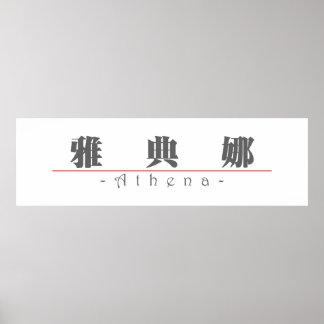 Nombre chino para Athena 20028_3.pdf Poster