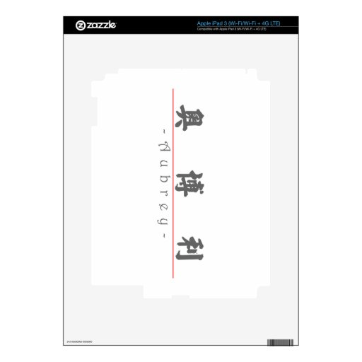 Nombre chino para Aubrey 21019_4.pdf Pegatinas Skins Para iPad 3