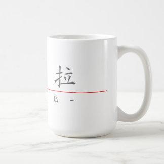 Nombre chino para Ayla 21347_1.pdf Taza De Café