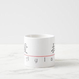 Nombre chino para Ayla 21347_1.pdf Tazas Espresso