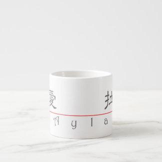 Nombre chino para Ayla 21347_2.pdf Tazita Espresso