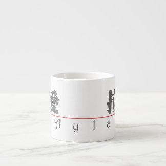 Nombre chino para Ayla 21347_3.pdf Tazitas Espresso