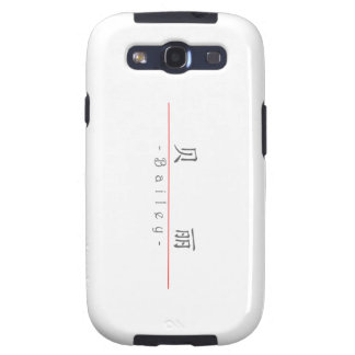 Nombre chino para Bailey 21087_1 pdf Samsung Galaxy S3 Carcasas