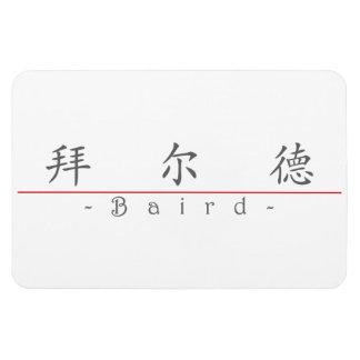 Nombre chino para Baird 20440_1.pdf Imán Rectangular