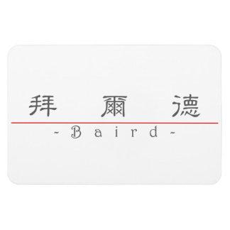 Nombre chino para Baird 20440_2.pdf Imán De Vinilo