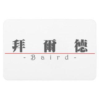 Nombre chino para Baird 20440_3.pdf Imán Flexible