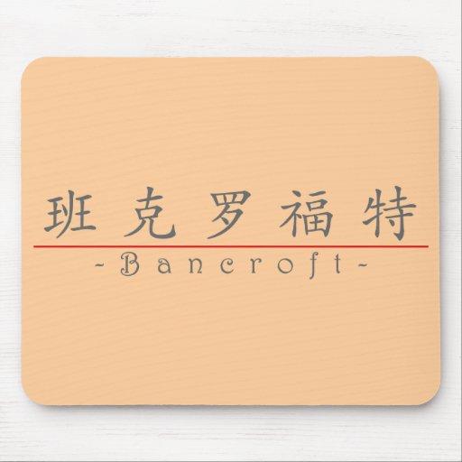 Nombre chino para Bancroft 20442_1.pdf Mousepads
