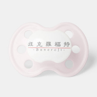 Nombre chino para Bancroft 20442_2 pdf Chupetes De Bebé