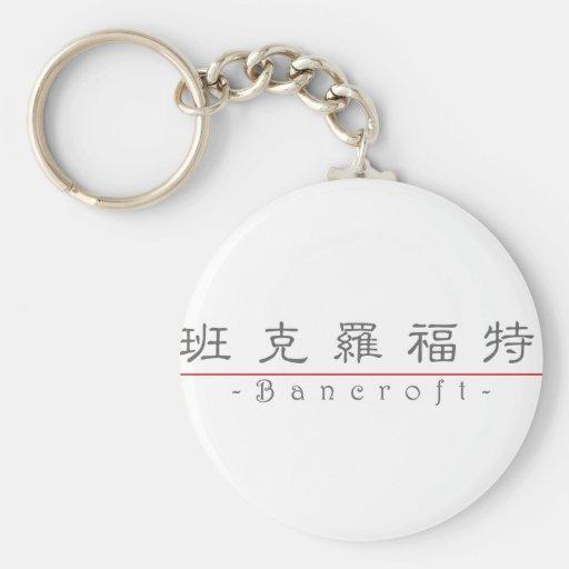 Nombre chino para Bancroft 20442_2.pdf Llavero