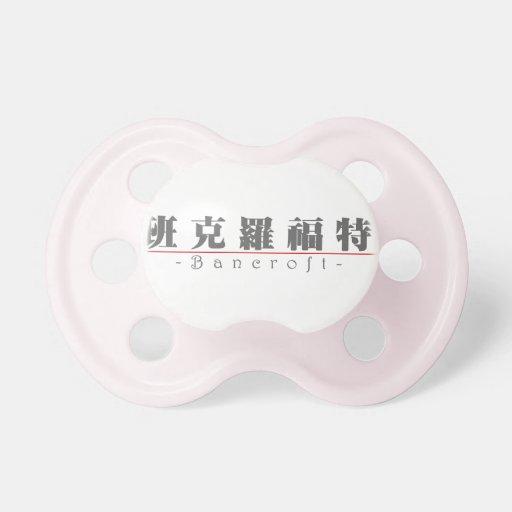 Nombre chino para Bancroft 20442_3.pdf Chupetes Para Bebés