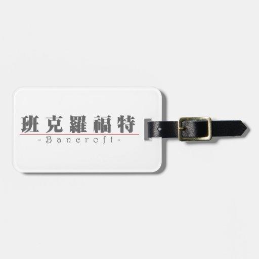 Nombre chino para Bancroft 20442_3.pdf Etiqueta Para Maleta