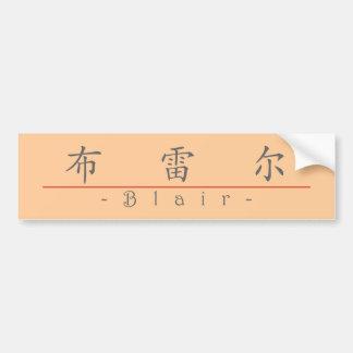 Nombre chino para Blair 20472_1 pdf Etiqueta De Parachoque