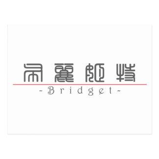Nombre chino para Bridget 20048_0.pdf Postal