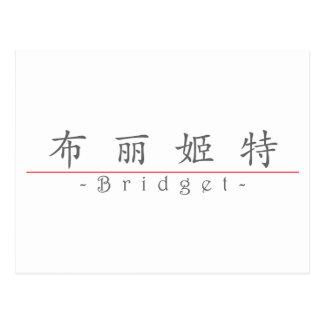 Nombre chino para Bridget 20048_1.pdf Postal