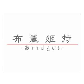 Nombre chino para Bridget 20048_2.pdf Tarjeta Postal