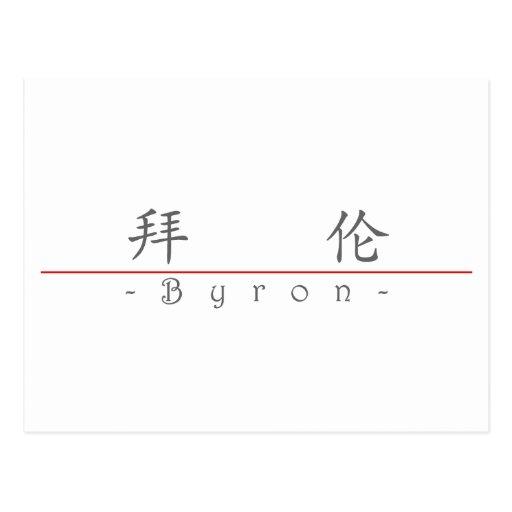 Nombre chino para Byron 20495_1.pdf Tarjeta Postal