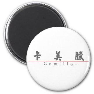 Nombre chino para Camila 21457_4 pdf Imán Para Frigorífico