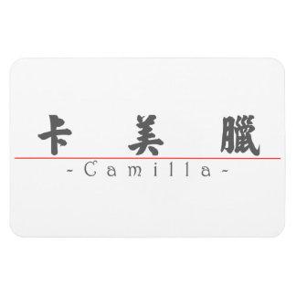 Nombre chino para Camila 21457_4 pdf Imanes Flexibles