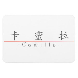 Nombre chino para Camilo 20050_1 pdf Imán Flexible