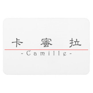 Nombre chino para Camilo 20050_2 pdf Imanes Flexibles